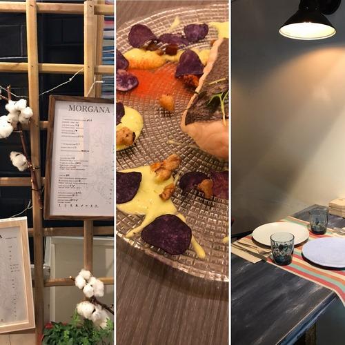 MORGANA | Raíces gallegas con inspiración de cocina fusión