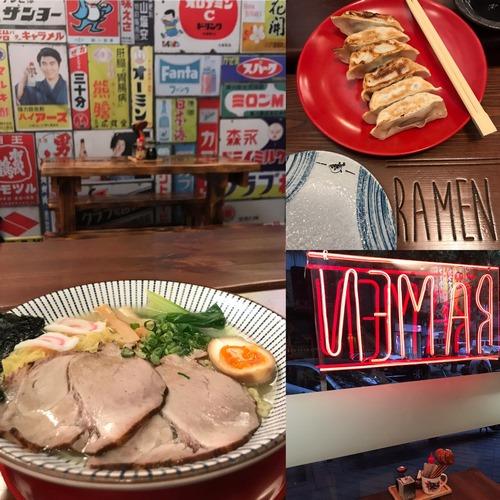 RAMEN SHIFU | Taberna japonesa divertida con precios comedidos