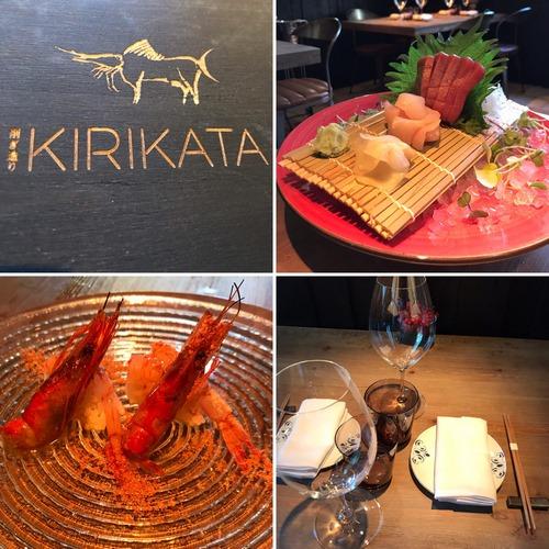 KIRIKATA | Japonés del Grupo Arzábal junto al parque del Retiro