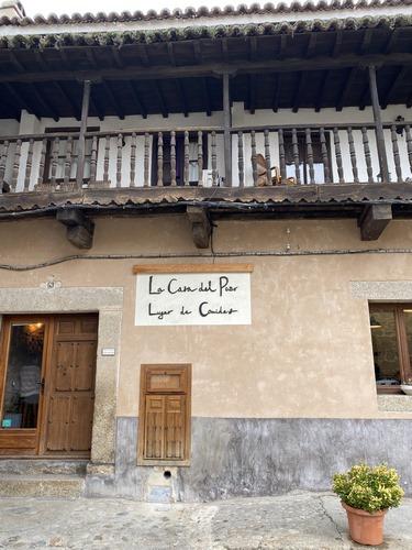 LA CASA DEL POZO (Villanueva de la Vera) | Cocina tradicional con influencias viajeras en antigua casa de entramado