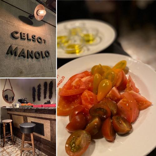 CELSO Y MANOLO | Tasca actualizada y con productos ecológicos